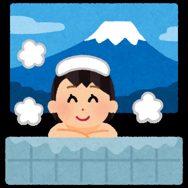 ♨近場の温泉♨